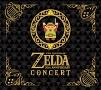 ゼルダの伝説 30周年記念コンサート(通常盤)