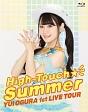 LIVE High-Touch☆Summer