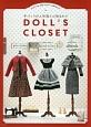 手づくりの人形服と小物まわり DOLL'S CLOSET はじめてでも、お気に入りのドール服が作れる!