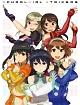 スクールガールストライカーズ Animation Channel vol.6