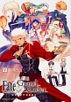 Fate/Grand Order コミックアラカルト (5)