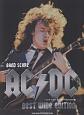 バンド・スコア AC/DC・ベスト<ワイド版>