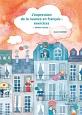 フランス語ニュアンス表現練習帳<改訂版>