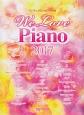 ワンランク上のピアノ・ソロ We Love Piano 2017