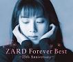 ZARD Forever Best~25th Anniversary~(早春バージョン)