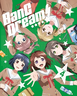 BanG Dream! Vol.4