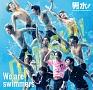 We are swimmers〜男水!キャラクター・ソング&オリジナル・サウンドトラック〜