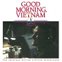 グッドモーニング・ベトナム