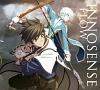 INNOSENSE(DVD付)