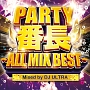PARTY番長~ALL MIX BEST~ Mixed by DJ ULTRA