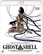 GHOST IN THE SHELL/攻殻機動隊