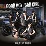 Good Boy Bad Girl/ピーナッツバタージェリーラブ(A)(DVD付)