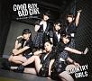Good Boy Bad Girl/ピーナッツバタージェリーラブ(通常盤A)