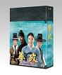 華政[ファジョン]<ノーカット版> Blu-rayBOX2