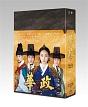 華政[ファジョン]<ノーカット版> Blu-rayBOX3