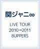 LIVE TOUR 2010→2011 8UPPERS