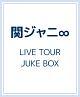 LIVE TOUR JUKE BOX