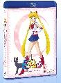 美少女戦士セーラームーン Blu-ray COLLECTION 1