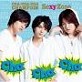 Cha-Cha-Cha チャンピオン(B)(DVD付)