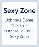 Johnny's Dome Theatre〜SUMMARY2012〜 Sexy Zone