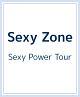 Sexy Power Tour(通常盤)