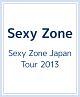 Sexy Zone Japan Tour 2013(通常盤)