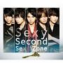 Sexy Second(B)(DVD付)