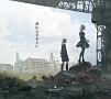 命にふさわしい(NieR盤)(DVD付)