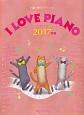 ハ調で弾くピアノ・ソロ I LOVE PIANO 2017