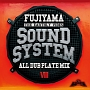 SOUND SYSTEM -ALL DUB PLATE MIX VIII-