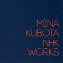 窪田ミナ NHK WORKS