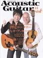 Acoustic Guitar Book 特集:アコースティック・ギター・インストの世界観 押尾コータロー他 (44)