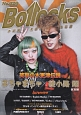 Bollocks PUNK ROCK ISSUE(29)
