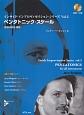 ペンタトニック・スケール CD付 インサイド・インプロヴィゼイション・シリーズ2 移調楽譜も掲載