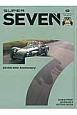 SUPER SEVEN (2)