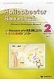Helicobacter Research 21-1 特集:Helicobacter pylori除菌治療におけるP-CAB登場のインパクト Journal of Helicobacter R