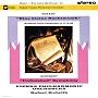 シューベルト:交響曲 第7(8)番「未完成」 モーツァルト:アイネ・クライネ・ナハトムジーク