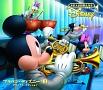 ブラバン・ディズニー!2 デラックス・エディション(DVD付)