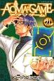 ACMA:GAME-アクマ ゲーム- (21)