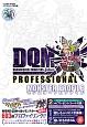 ドラゴンクエストモンスターズジョーカー3 プロフェッショナル<N3DS版> モンスタープロファイル