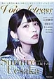 Voice Actress CRYSTAL 表紙+巻頭:上坂すみれ
