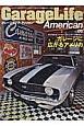 GarageLife American ライフスタイルからはじまるアメリカンガレージ実例集 ヴィンテージからモダンスタイルまでアメリカンテイス(6)
