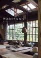WindowScape 窓の仕事学 (3)