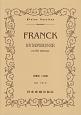 フランク/交響曲 ニ短調