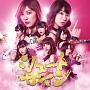 シュートサイン(C)(DVD付)
