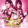 シュートサイン(E)(DVD付)