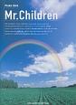 ピアノ・ソロ Mr.Children