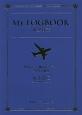 MY LOG BOOK 航空日誌 海外広告・機内誌メディア40年の軌跡