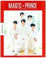 MAG!C★PRINCE FIRST PHOTOBOOK