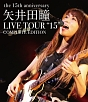 "LIVE TOUR ""15"" COMPLETE EDITION -the 15th anniversary-"